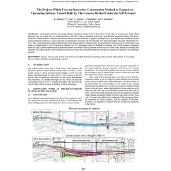 The Project Which Uses an Innovative Construction Method to Expand an Operating Subway Tunnel Built by the Caisson Method under the Soft Ground
