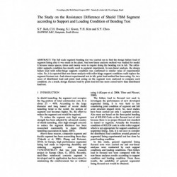 The Study on the Resistance Difference of Shield TBM Segment according to Support and Loading Condition of Bending Test